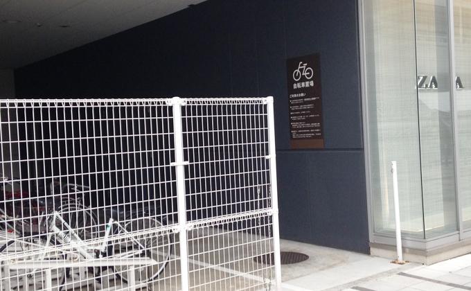 ミュゼ新潟万代シティ店から近い駐輪場