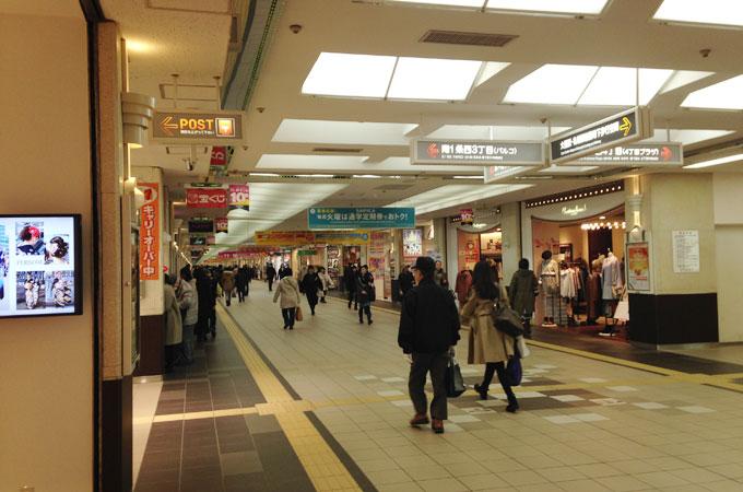 ミュゼ札幌パルコ店の行き方(大通駅地下街)
