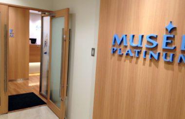 ミュゼ札幌パルコ店の入口